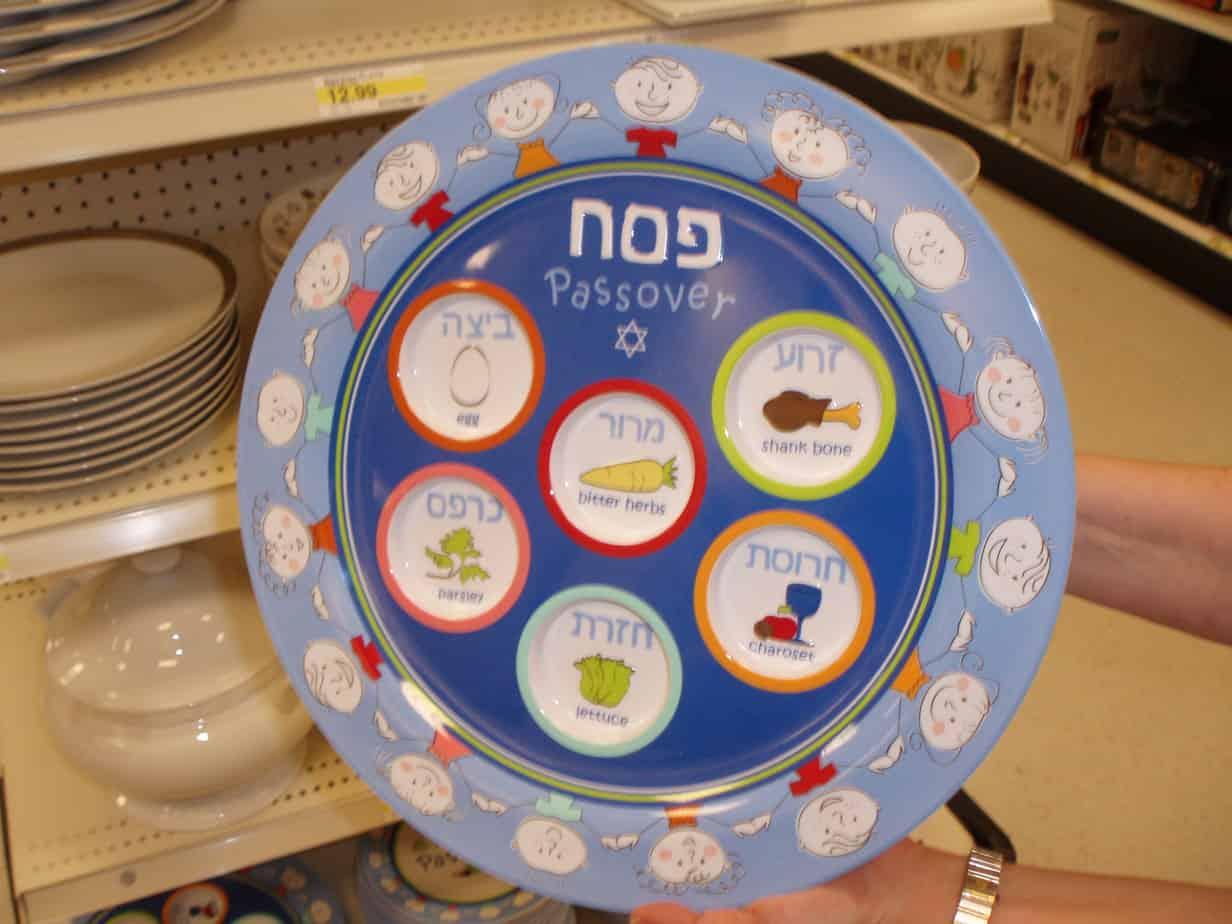 Seder Plate at Target, 2010
