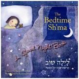 Bedtime Sh'ma