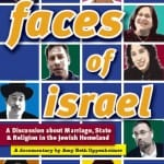 Faces of Israel: A Community Event