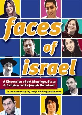 facesofisrael