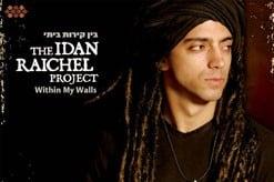 Idan-Raichel-Album-2-Digi-5x4_3-300dpi-RGB-thumb