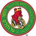 Hadassah Training Wheels Program Starts Soon