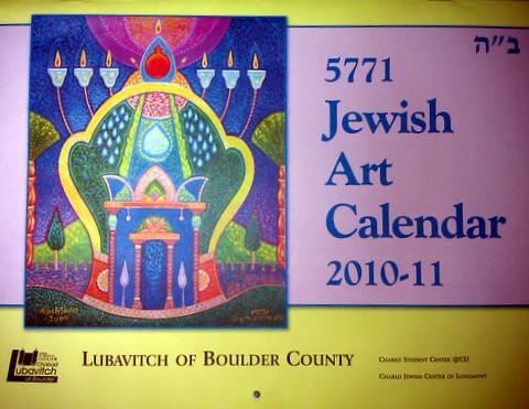 Chabad Calendar