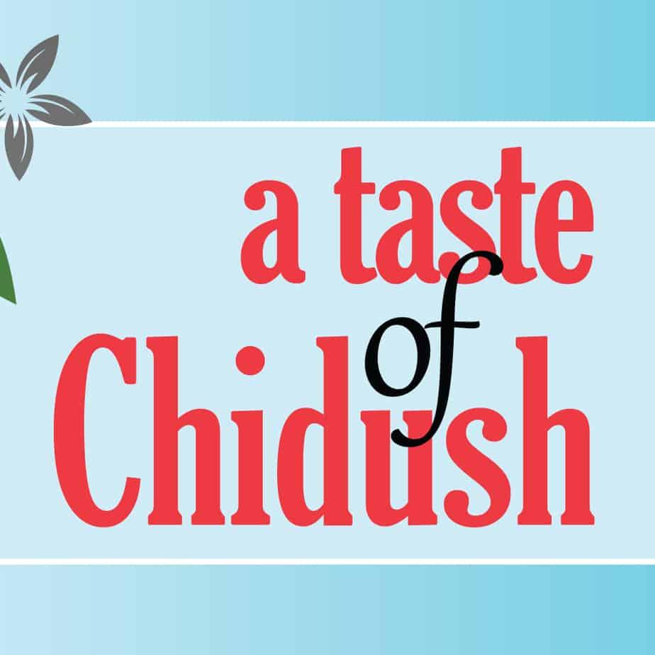 chidush_thmb