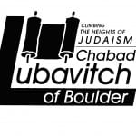 Special Chanukah Dinner at Chabad