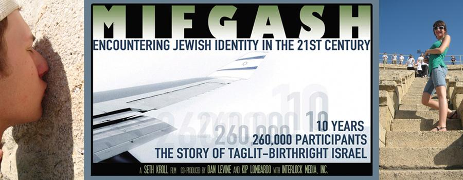 key_art_mifgash_encountering_jewish_identity_in_the_21st_century