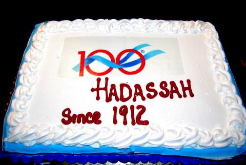 Hadassah cake