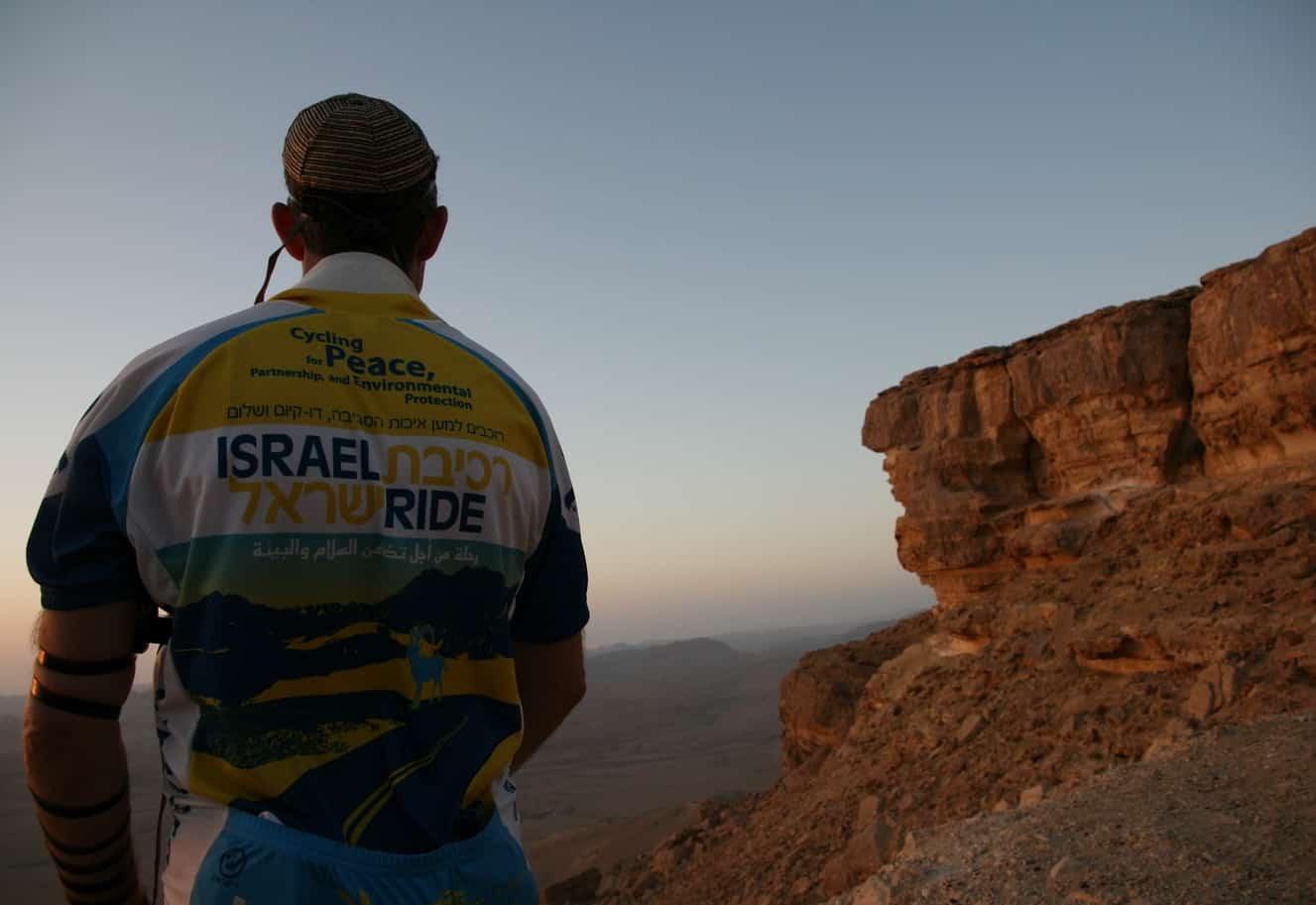 Israel Ride 2010 image