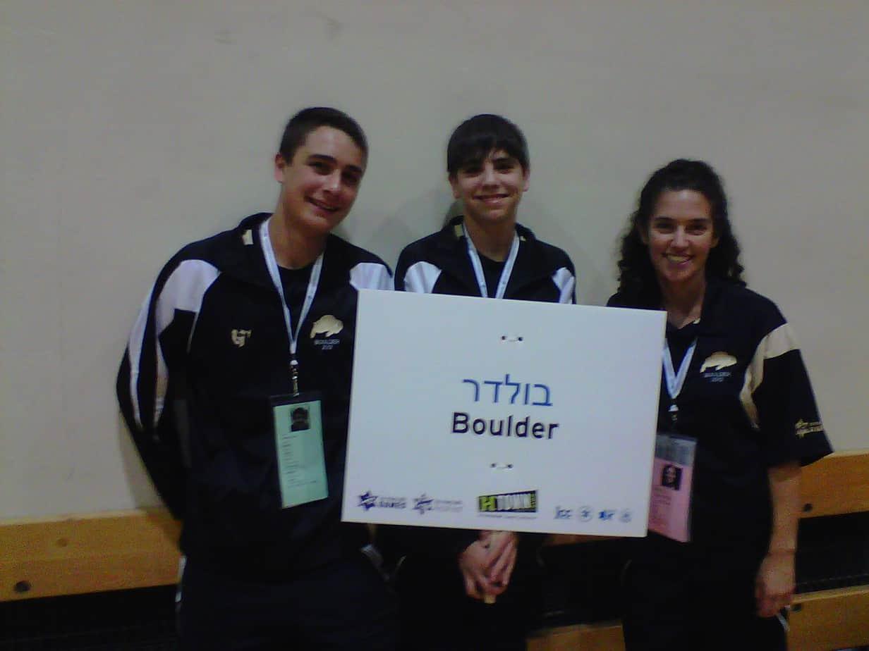 Graham Gansar, Sam Garelick, and Delegation Head Wendy Aronson, prior to Opening Ceremonies at 2012 Maccabi Games in Houston.