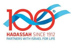 Hadassah centennial