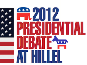 PresidentialDebate-small