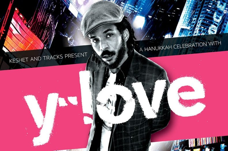 Y-Love at Tracks Dec 8 2012