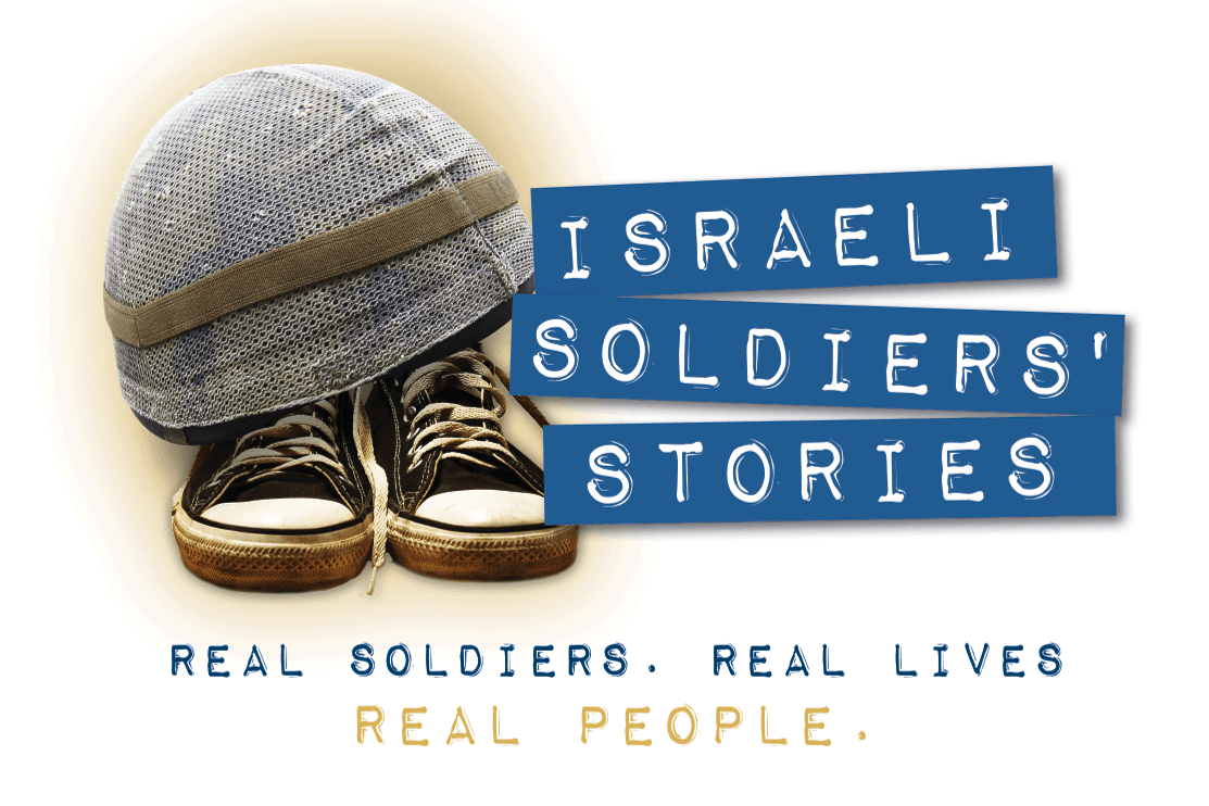 StandbyUs Israeli Soldiers Stories
