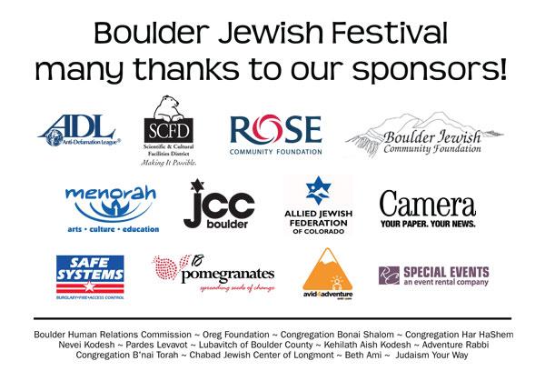 bjf-sponsor_banner2013-sm