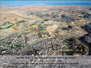 Kidron Valley from Temple Mount to the Dead Sea