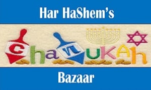 Chanukah Bazaar Opens at Har HaShem