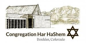 Har HaShem logo