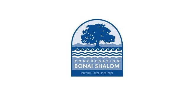 Bonai Shalom Presents: The Basement Kabbalat Shabbat
