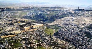 Sustainable Israeli-Palestinian Projects to Hold 2nd Annual Update