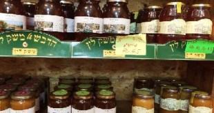 Honey of numerous varieties for sale in Israel