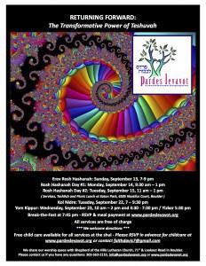 pardes_HH_flyer_rainbow fractal copy