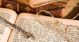 Torah-640x480