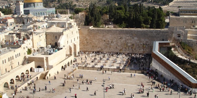 Israel's Cabinet Approves Egalitarian Prayer Space at Kotel