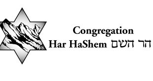 Har HaShem's BTY Hosting Fundraiser for Camp Rainbow