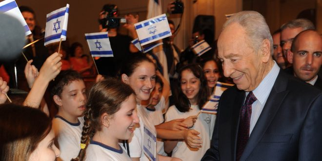 Baruch Dayan Ha'emet: Shimon Peres, Israel's Ninth President