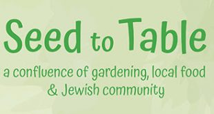 Gardening Boot Camp with a Jewish Twist