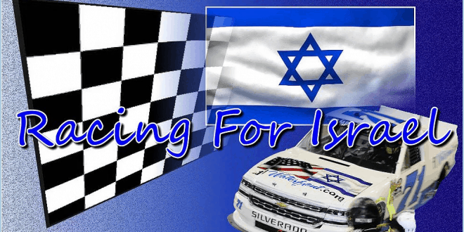 First Israeli Driver to Compete in NASCAR's Highest Level Finishes 32nd in First Race
