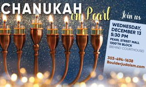 Chanukah on Pearl St.