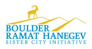 Boulder – Ramat HaNegev Sister City Initiative Holding Launch Event