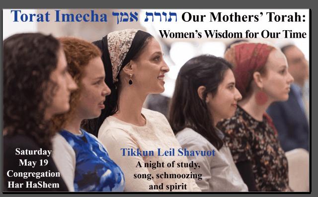 Tikkun Leil Shavuot May 19