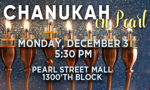 Chanukah on Pearl, December 3