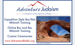 Adventure Judaism Bar and Bat Mitzvah Programs
