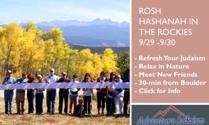 Adventure Judaism Rosh Hashanah
