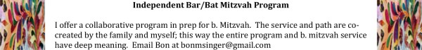 Bar/Bat Mitzvah Prep