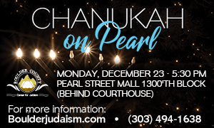 Chanukah on the Pearl St. Mall