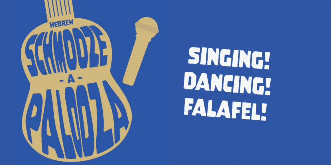 Hebrew Schmooze-A-Palooza - Singing! Dancing! Fun!