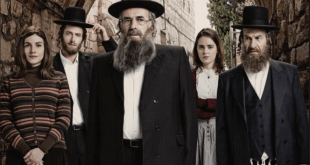 """""""Shtisel"""" – The Magic And The Mystery"""