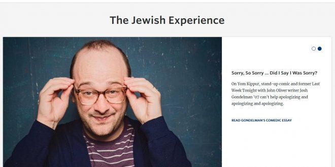 The Jewish Experience: A New Brandeis University Website