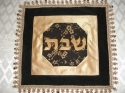 Custom made challah covers - personalized & modern